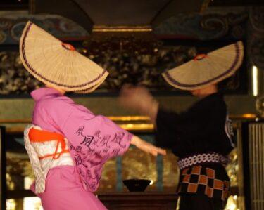 【最新】八尾のよく当たる占い師5選!!口コミ&調査で徹底レポ!!