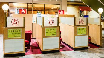 【横浜】開運館E&E 上大岡店の占いは当たるのか。口コミ&体験レポ