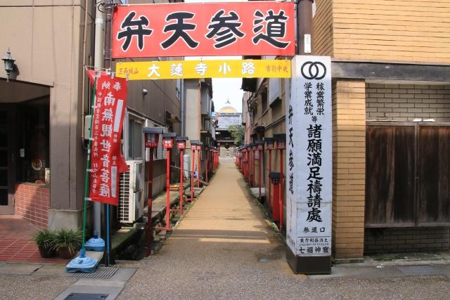倉吉市周辺の占いスポット